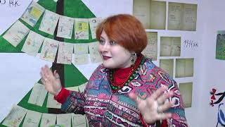У Харкові презентували дитячі малюнки, створені у 20 столітті