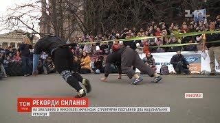На змаганнях у Миколаєві українські спортсмени встановили два національних рекорди