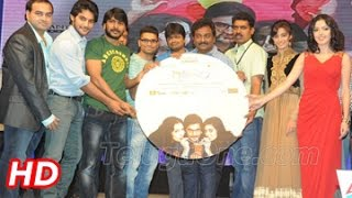 Galipatam Movie || Audio Launch Function