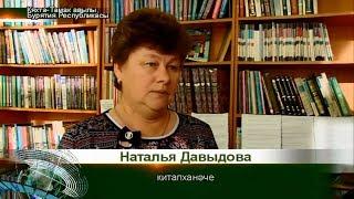 Татарлар 14/01/19 ТНВ