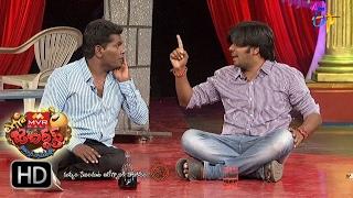 Chammak Chandra Performance  Extra Jabardsth  10th February 2017 ETV  Telugu