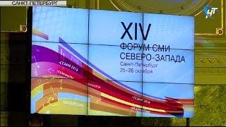 В Санкт-Петербурге подвели итоги традиционного конкурса СМИ Северо-Запада «СеЗаМ- 2016»