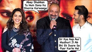 Sanjay Dutt's Funniest Reply To Reporter Asking About His RelationShip With Ex Gf Madhuri Dixit