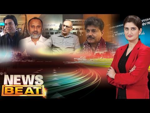 Altaf Hussain Kay Red Warrants