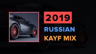 Kayf Russian Music Mix 2019 | DJ GMX 🇷🇺👍❤️