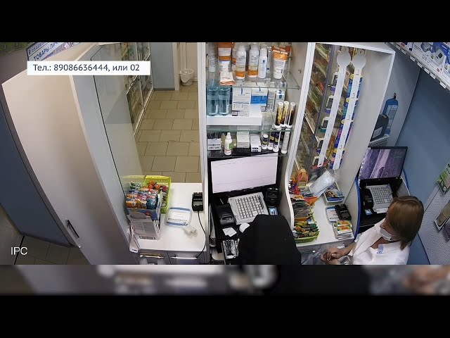 В Ангарске вооруженный преступник ограбил аптеку