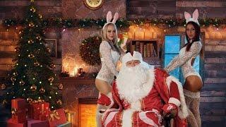 Персональное поздравление от Деда Мороза для мужчины