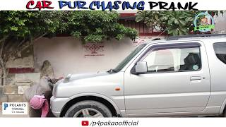 | Car Purchasing Prank | By Ahmed Khan In | P4 Pakao | 2018