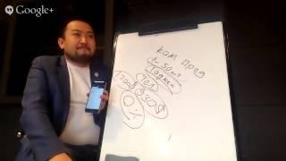 Как правильно работать и развивать UDSGame от Серик Торекеш