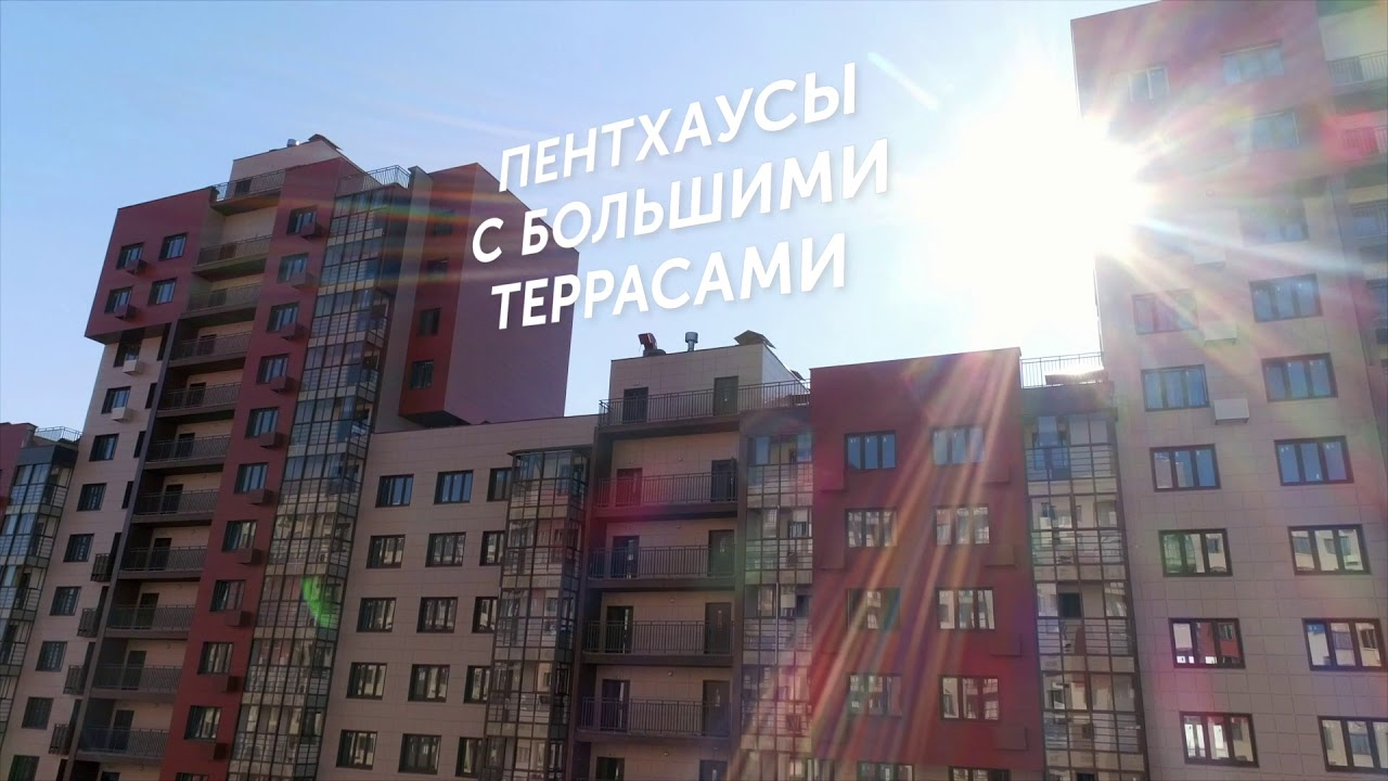 Видео ЖК Новогиреевский
