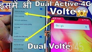 ViVo Y83 Dual Volte - ViVo Y83 Dual Active 4G -  ViVo Y83 Dual Active 4G Volte - Y83 Jio4G + Jio4G