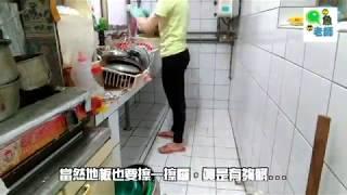 【居家收納】40年老房子-廚房整理Part-01