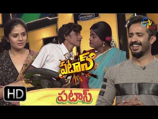 Patas – 9th January 2018 – Full Episode | ETV Plus | Sreemukhi, Rashmi