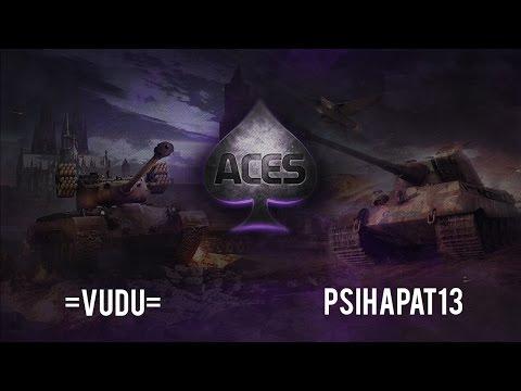 Полигонные войны (ACES War Thunder)