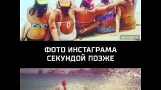 Приколы/2016/подробка/