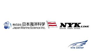 VIDEO: NYK claims a world first in autonomous ship operation