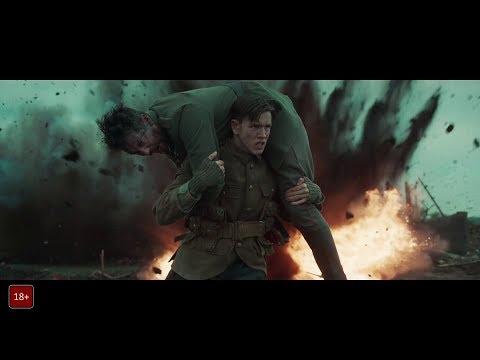 King's man: Начало(2020)- Официальный трейлер 2
