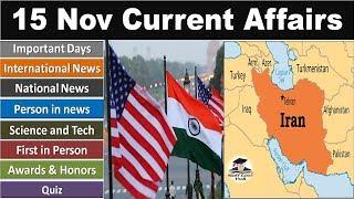 Daily Current Affairs - PIB News 15 November 2019, The Hindu - Current Affairs, Nano Magazine, USA