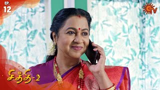 Chithi 2 - Episode 12 | 8th February 2020 | Sun TV Serial | Tamil Serial