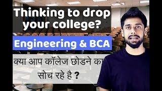 Thinking to drop your college degree? Watch this first!(Hindi)