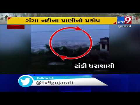 Caught on cam: Water tank collapses due to flowing water of Ganga river in Ballia, Uttar Pradesh