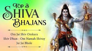 Top - 3 Shiv Bhajans - Om Jai Shiv Omkara - Shiv Dhun - Om Namah Shivay - Jai Jai Bhole