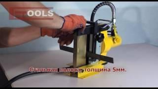 ШГ-150 ETOOLS™ шиногиб - гибка П-образного профиля