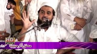 Sahibzada Peer Syed Mohammad Umer Badshah Shah Sahib. Chura Shareef (Mirza Umer Churahi)