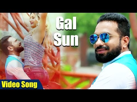Gal Sun - Latest Punjabi Song 2018   Punjabi Romantic Songs 2019   Full Video