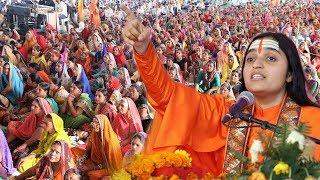 Highlights of Shri Ram Katha, Mandideep, Madhya Pradesh by Sadhvi Shreya Bharti