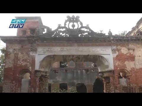 ধ্বংসের পথে ঐতিহাসিক দুবলহাটি রাজবাড়ি