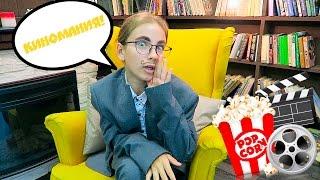 Как снять фильм? | Лагерь КиноМания! | Я АКТРИСА и мой первый РЭП!