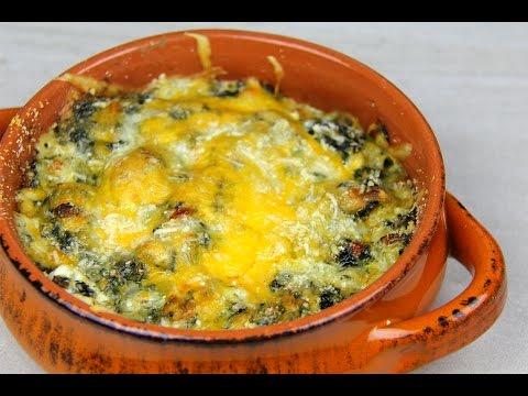 The Ultimate 4 Cheese Spinach Dip Recipe – Chris De La Rosa