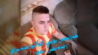 تحميل اغاني ردح جديد للفنان ابو الجولان اليدري يدري خل يكول مقدم من حسوني أبو عراق MP3