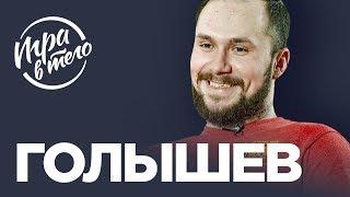 ДРАКА ОВЕЧКИНА, ОТЪЕЗД В НХЛ, КАСПИЙСКИЙ ГРУЗ | Анатолий Голышев