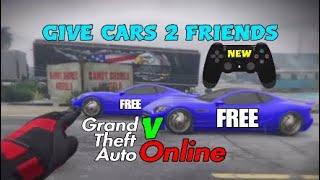 give cars to friends gta 5 1-43 - मुफ्त ऑनलाइन