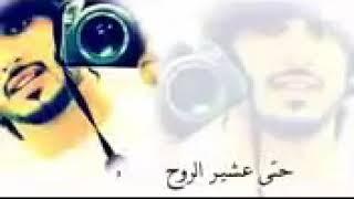 قصه حبيت ياناس محد وفالي تحميل MP3