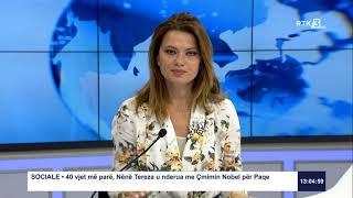 RTK3 Lajmet e orës 13:00 17.10.2019