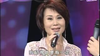 《費玉清的清音樂》-張琍敏