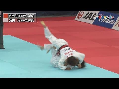 女子52kg級決勝戦