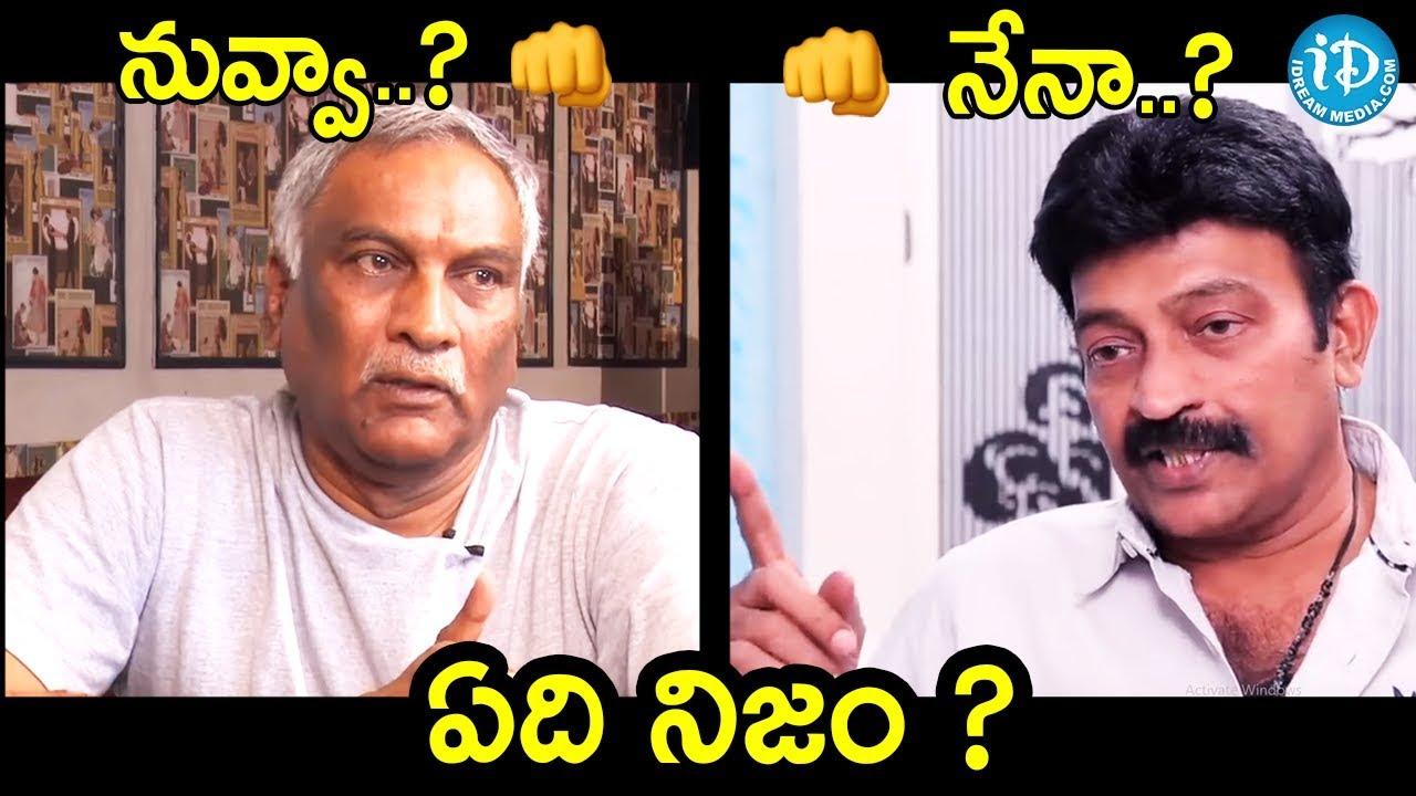 Tammareddy Bharadwaja v/s Rajasekhar