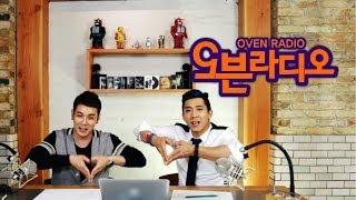 OVEN RADIO(오븐라디오) Ep.5: Fly to the Sky(플라이투더스카이) _ We(위) [ENG/JPN/CHN SUB]