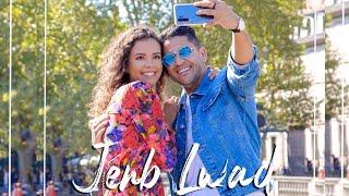 YouNess - Jenb Lwad (Exclusive Music Video) | يونس - جنب الواد تحميل MP3