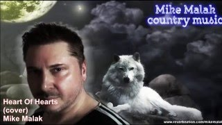 Mike Malak -Heart Of Hearts (tribute D Williams, lyrics)