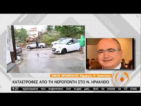 Ν.Ηράκλειο | Ο Περιφ. Αττικής και ο Δήμαρχος Ν.Ηρακλείου στην ΕΡΤ | 13/10/2020 | ΕΡΤ