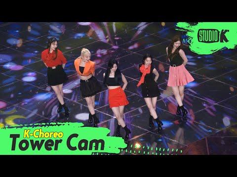 [K-Choreo Tower Cam 4K] 로켓펀치 직캠 'Ring Ring' (Rocket Punch Ch…