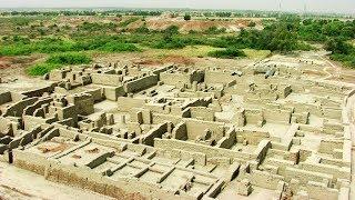 Mohin Jo Daro | The Oldest Civilization of Sub Continent