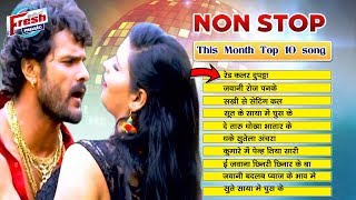 2020 Top 10 Bhojpuri Songs Non Stop Hit Audio Jukebox