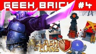 LEGO Clash of Clans лего самоделки 2 часть [Geek Brick]