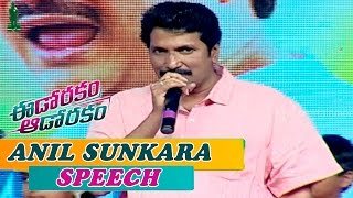 Anil Sunkara Speech Video